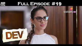 Dev - 14th October 2017 - देव - Full Episode