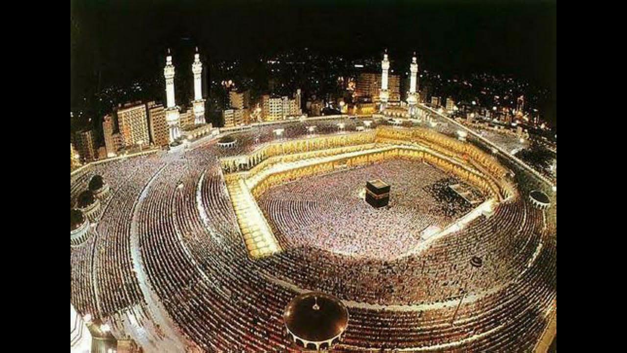 Download surah al fatiha ×  100(be heaven)