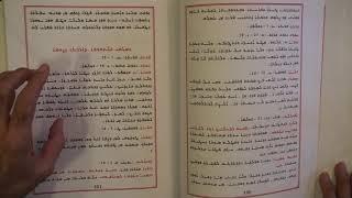 كيف ترتل تسبحات الاسبوع4 الصوم الكبير How to chant the 4st week of the great fast