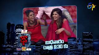 Dhee 10 | 14th February 2018     | Latest Promo