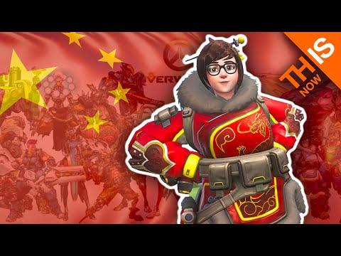 How China ▢▢▢▢▢▢ Gaming