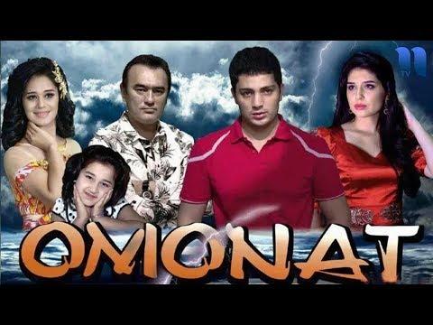 Omonat (o'zbek Film) | Омонат (узбекфильм)