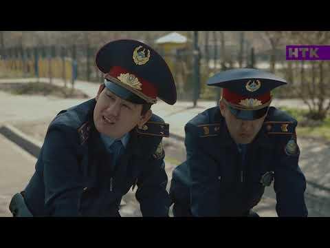 Патруль - Берик и Серик оформили прокурора