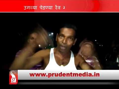 Prudent Media Konkani News 09 Dec 17 Part 1