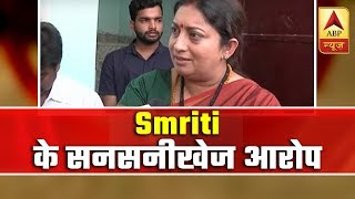 On Polling Day, Rahul Gandhi Missing From Amethi | Master Stroke | ABP News