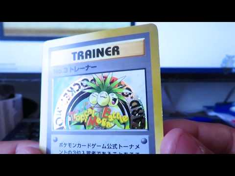 Pokemon BCBM 62 - Tropical Mega Battle No 3 Direct From A Sheet ?