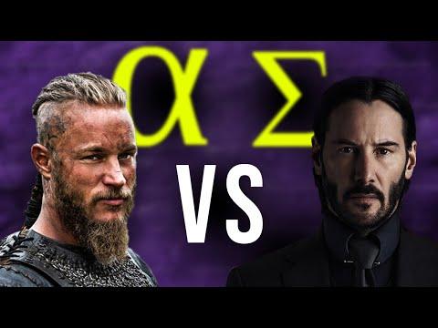 Alpha Male vs Sigma Male (14 Differences)