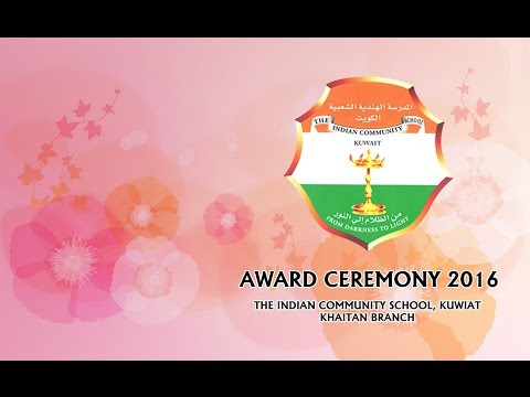 THE INDIAN COMMUNITY SCHOOL, KUWAIT - AWARD CEREMONY 2016