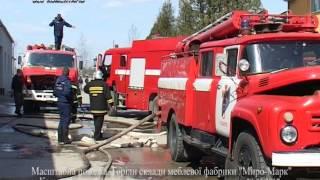 """""""Без коментарів"""".  Масштабна пожежа у житловому масиві Хотінь у Калуші.  CiTiVi 2017"""