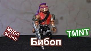 лего Черепашки Ниндзя TMNT Фигурки на Скейтах. Коллекция. Видео обзор игрушек