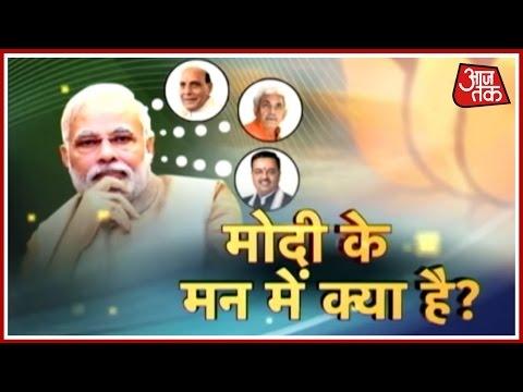 Vishesh: Has PM Narendra Modi Handpicked Rajnath Singh For UP CM's Post?