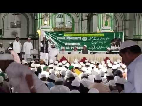 5th Haj Training Camp