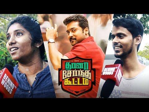 Suriya's Thana Serndha Kootam | Fan's Love | HBD Suriya | DC 55