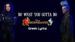 Descendants 3 - Do What You Gotta Do | Greek Lyrics