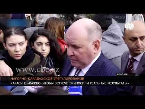 Замглавы МИД РФ: важно, чтобы переговоры по Нагорному Карабаху приносили результаты