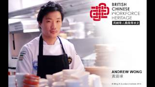 Catering: Andrew Wong (Audio Interview)
