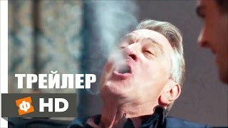 Дедушка легкого поведения \ Dirty Grandpa (2016) | Русский Трейлер