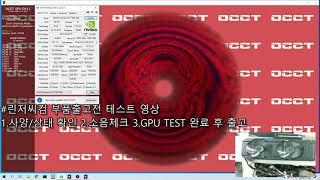 cass****(송*영)님 GTX1060 3GB EMT…