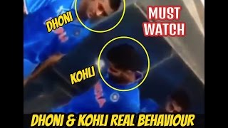 Dhoni & Kohli REAL BEHAVIOUR caught on Camera | MUST WATCH