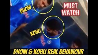 Dhoni & Kohli REAL BEHAVIOUR caught on Camera | MUST WATCH