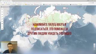 видео Все о прекращении права собственности и изъятии земельного участка