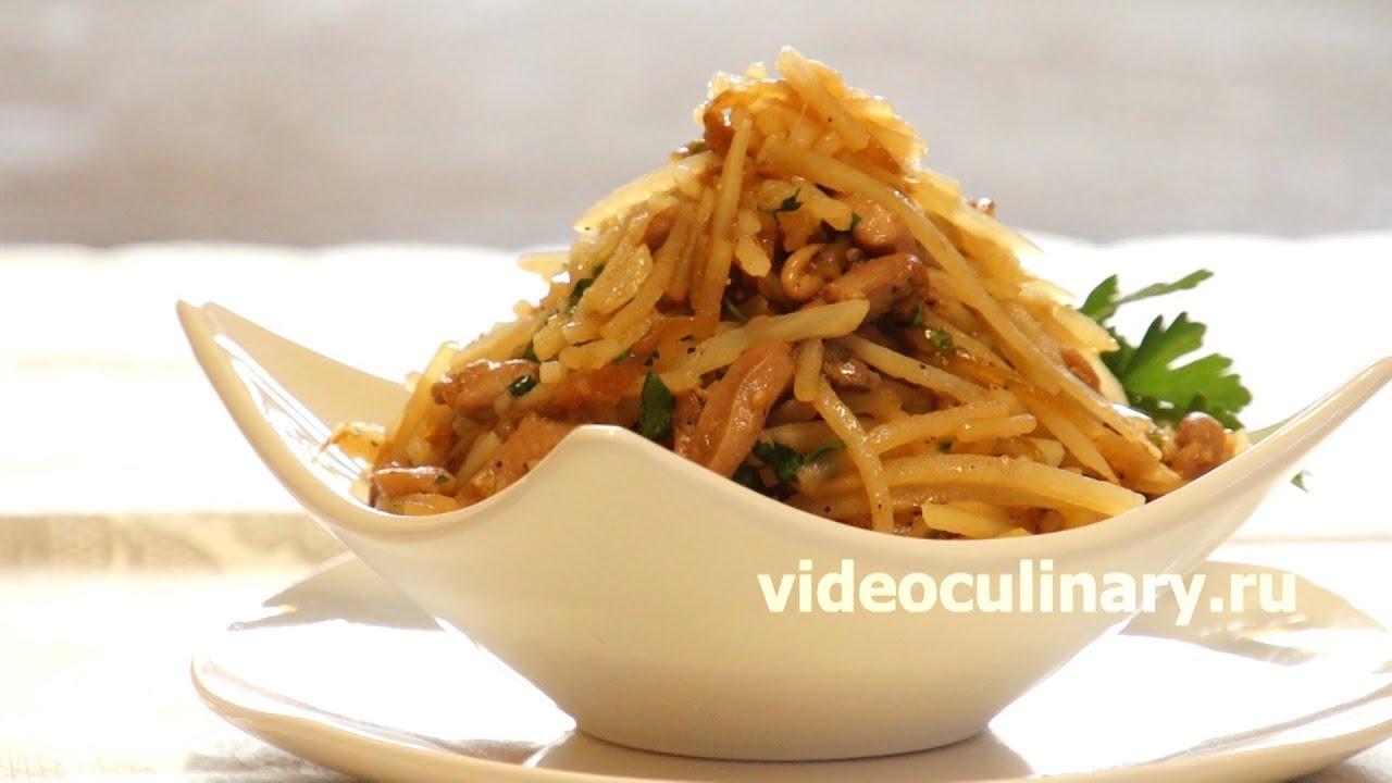 Корейский картофельный салат Камди-ча - Рецепт Бабушки Эммы