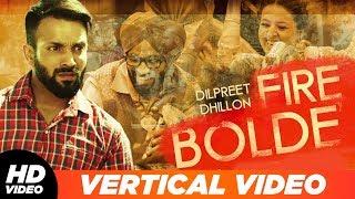 Fire bolde   vertical lyrical video ...