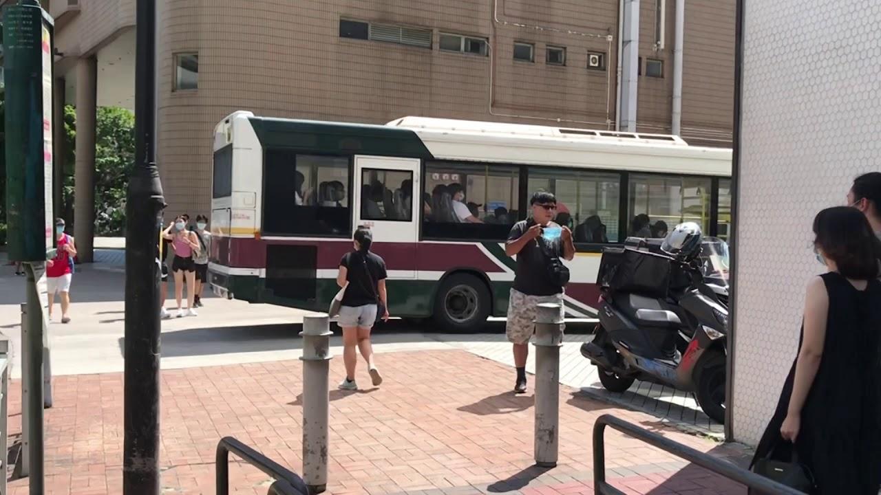 (珀麗灣機場專線行走NR332)珀麗灣巴士 NR332  Dennis Super Pointer Dart (201) 即將抵達新都會廣場總站