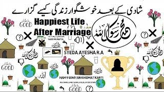 How to live a happy life after marriage by Qari sohaib meer muhammadi