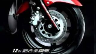 勁戰 CYGNUS-X SR 廣告影片