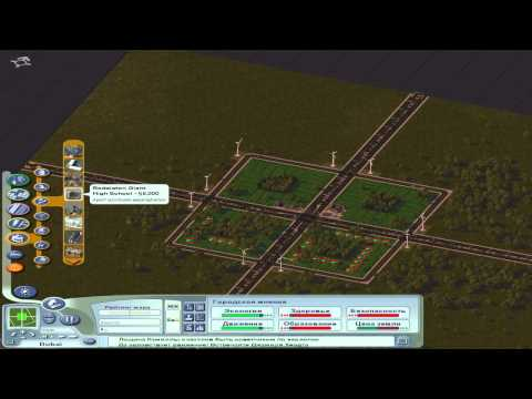 Lets play SimCity 4 По - Русски Серия #1