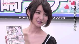 DVD『尾崎ナナ みすど mis*dol ナナLOVE』発売記念イベント.