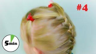 Французская коса -