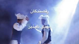 Gholamali Pourataei  | Anall Hagh | Mahdi Delpazir