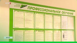 Пособие по безработице получили более трех тысяч якутян