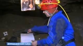 Вести Москва Эфир от 10 января 2014 (Кисели)