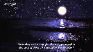 most amazing & emotional Quran recitation    by Abdul Aziz Zahrani    عبدالعزيز الزهراني