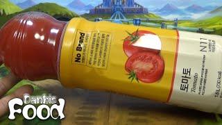 토마토 주스, 대형마트 이마트의 no Brand 저렴한…