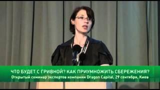 видео Украина уменьшила государственный долг
