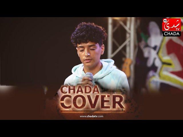 CHADA COVER : Adam Jaldi
