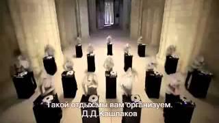 Так можно отдохнуть в Крыму!(, 2013-03-25T07:15:24.000Z)