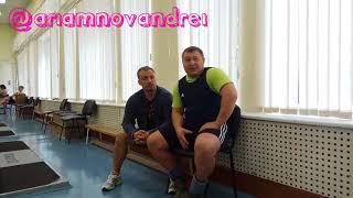 Арямнов weightlifting онлайн!