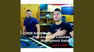 Maghadnich Frakek الصغر ما يدوم