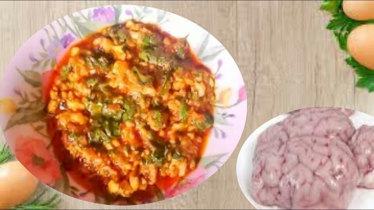 Bheja Fry Food
