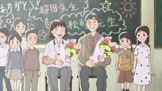 沼田友監督が手掛けた短編アニメーション4編!『旅街レイトショー』予告編 thumbnail