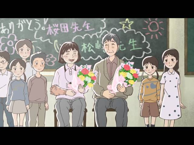 沼田友監督が手掛けた短編アニメーション4編!『旅街レイトショー』予告編