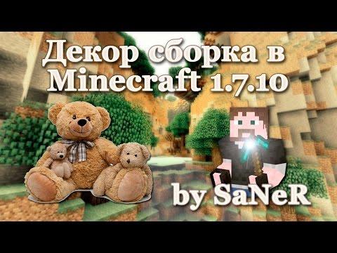 - Все для Minecraft