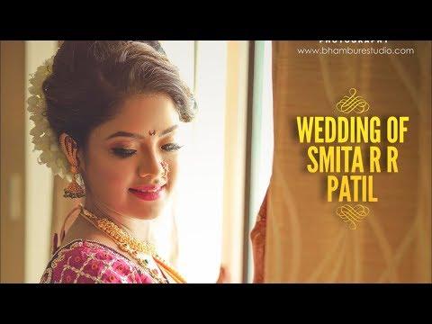 Wedding Highlight of Smita R. R. Patil.