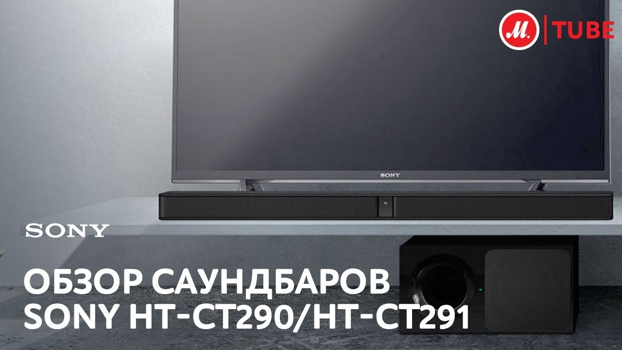 Sony HTST9 7.1 Sound Bar with Wireless Subwoofer and HDMI cable .