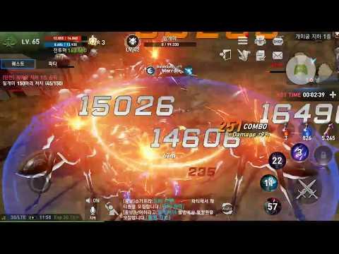 Lineage 2 Revolution Gameplay | Lv 65 Blade Dancer | Elite Dungeon 3